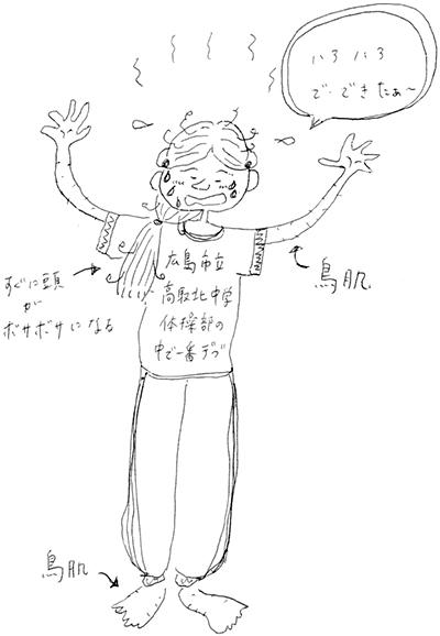 blog_kurusu_20160828