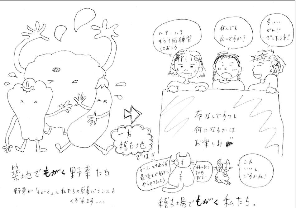 blog_kuri_20160924